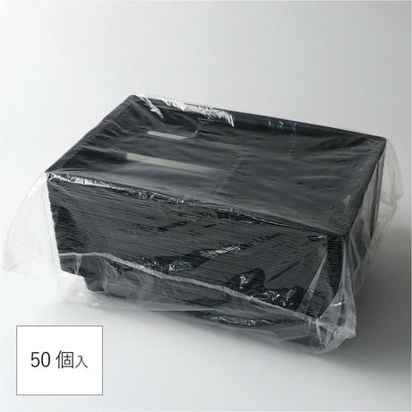 MSD中仕切90-60 A 黒 50枚