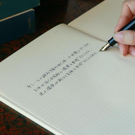 復刻版 田井屋100年ノート