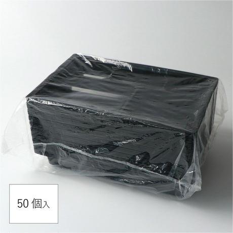 MSD中仕切90-60 NC 黒 50枚