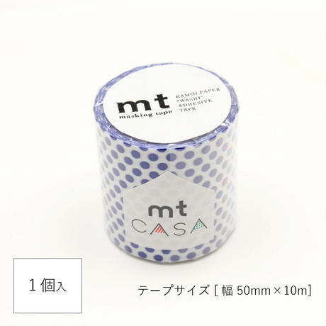 mtCASA マスキングテープ 50mm×10m ドット・ナイトブルー