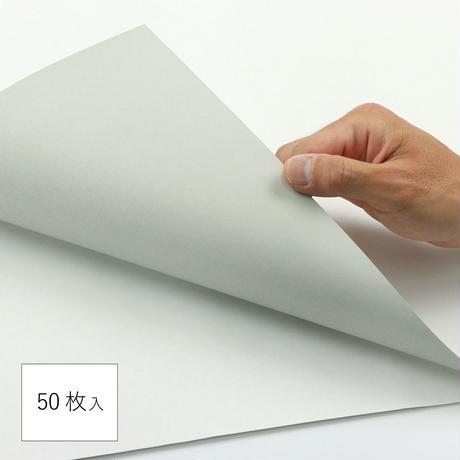 包装紙 半裁 無地 ぎんねず 50枚