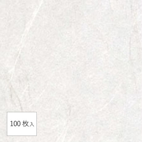 帯掛紙 0-21 銀龍紙無地 100枚