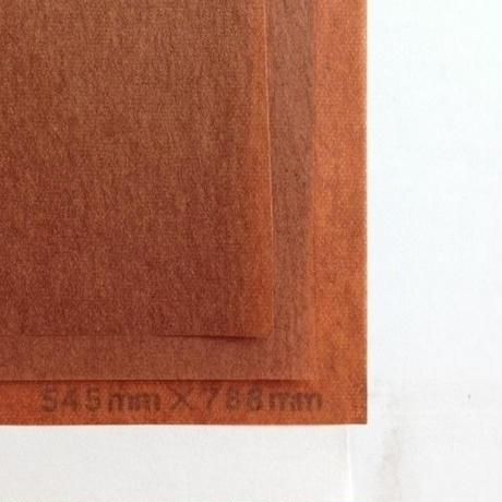 ブラウン20g 545mmx788mm 1000枚