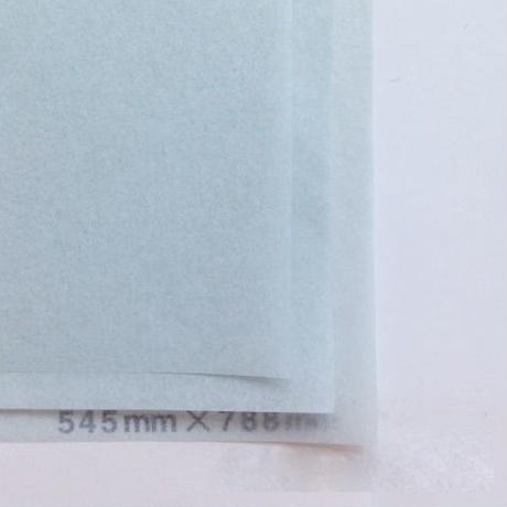 シルバーグレー20g 545mmx788mm 1000枚