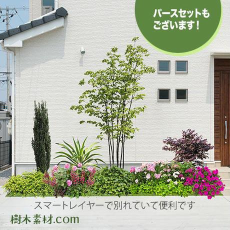 ガーデン素材 9個セット  G9_026
