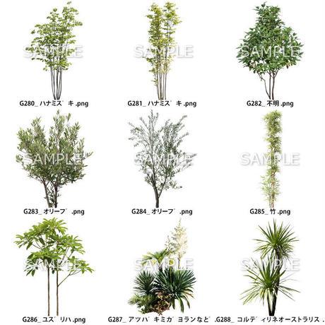 ガーデン素材 9個セット  G9_032