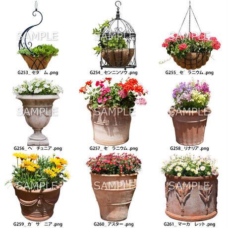 ガーデン素材 9個セット  G9_029