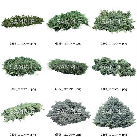 ガーデン素材 9個セット  G9_034