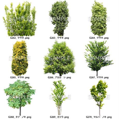 ガーデン素材 9個セット  G9_030
