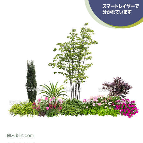 ガーデン植栽パースセット  GP004_05