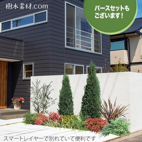 ガーデン素材 9個セット  G9_018
