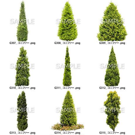 ガーデン素材 9個セット  G9_035