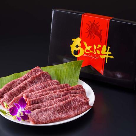 沖縄ブランド「もとぶ牛」ローススライス 500g(すき焼き、しゃぶしゃぶ用)※送料込