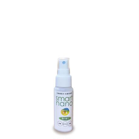おかえりモネ スプレー(光触媒配合抗菌消臭剤)50ml