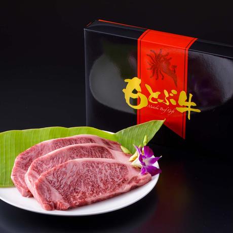 沖縄ブランド「もとぶ牛」ロースステーキ600g(3枚切) ※送料込