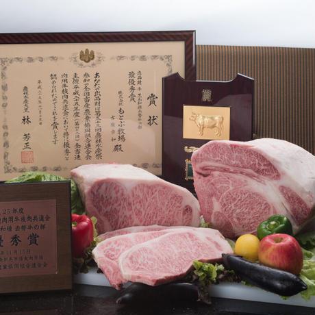 沖縄ブランド「もとぶ牛」モモスライス 500g ※送料込