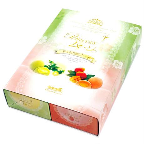 【御菓子御殿】プリンセスムーンセット(シークワーサー&マンゴー)10個入り