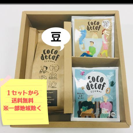 レギュラーコーヒー1袋(粉)or(豆)+ドリップパック12パック