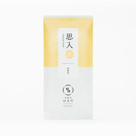 思入(おもいいれ)金 深蒸し茶100g×2 抹茶焼きドーナツ3個 セット