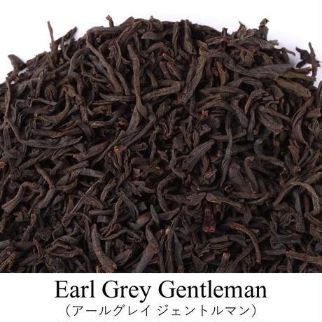 <Gift>Earl Grey Gentleman HC