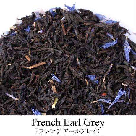 <Gift> French Earl Grey Teabag