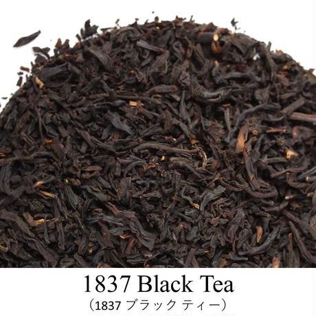 <Gift> 1837ブラック ティーバッグ