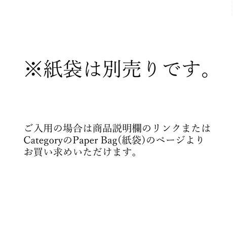 <Gift> オートクチュールティー HC
