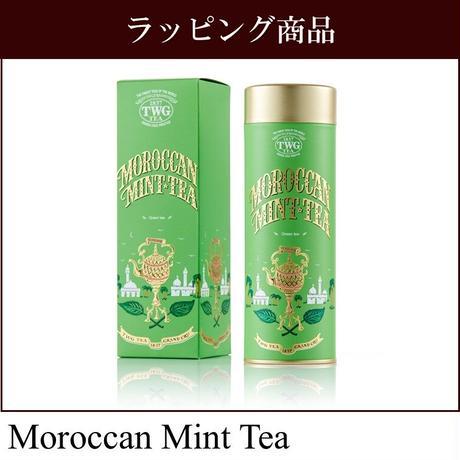 <Gift> モロカンミントティー HC