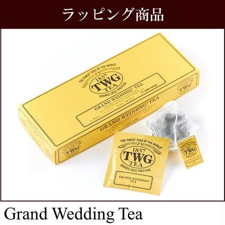 <Gift> グランドウェディング ティーバッグ