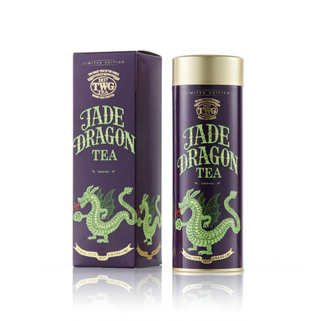 Jade Dragon Tea HC