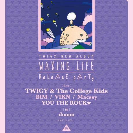 TWIGY  バンドセットLIVE 10/28@Club Asia  前売りチケット +『DREAM feat. RIO, D.O / FLATTA』 7インチ・ヴァイナル [限定販売]
