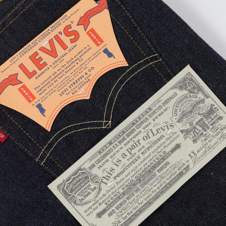 LEVI'S® VINTAGE CLOTHING 501ZXX(1954年モデルRIGID)