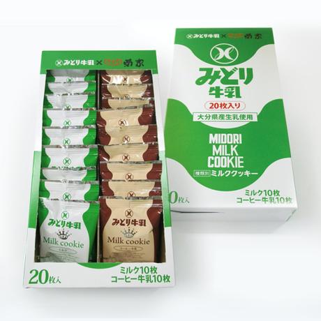 菊家の「懐かしいみどり牛乳クッキー」40枚入り