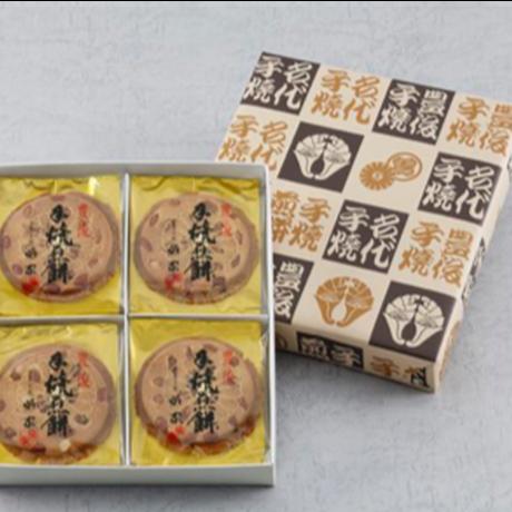 菊家の「懐かしい味」詰め合わせセット 大(お中元などにオススメ!)