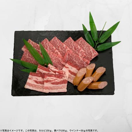 【焼肉屋の味を自宅で完全再現】国産カルビと大分県産豚バラの贅沢焼肉4人前