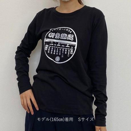 新宮鐡道Tシャツ(長袖)