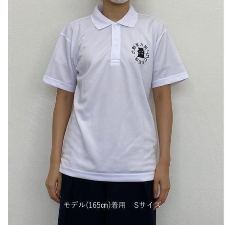 新宮城跡 水野家入部400年記念ポロシャツ(白)