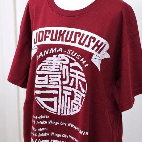 徐福寿司 Tシャツ