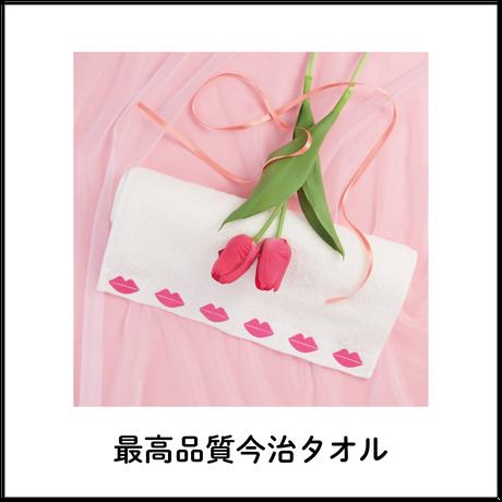 chu chu タオル ピンク【12月中旬発送】