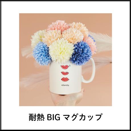 満腹マグカップ【1週間程度で発送予定】