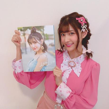 彩川ひなの1st写真集『lealea』サイト特典付き