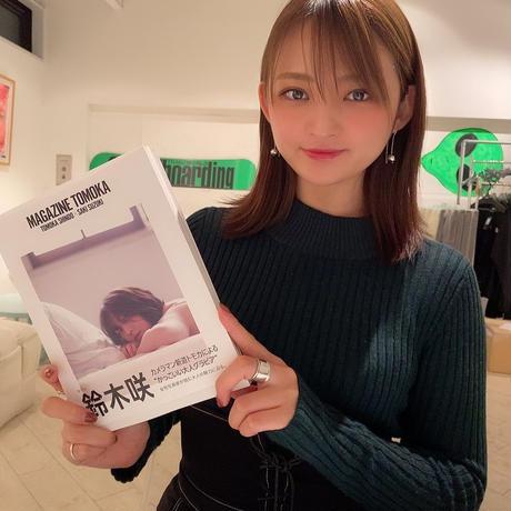 鈴木咲 モデル『MAGAZINE TOMOKA』by新道トモカ メイキング動画付き