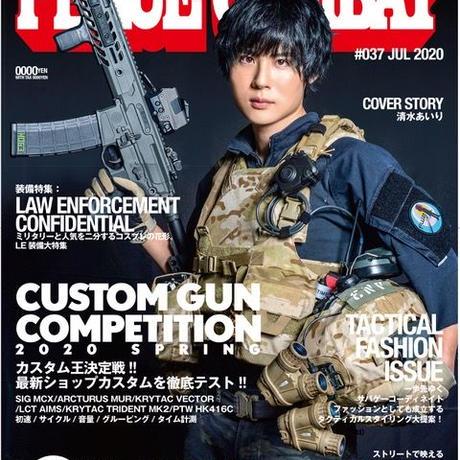 限定写真集付!限定300部!樋口裕太さん表紙記念『PEACE COMBAT7月号』