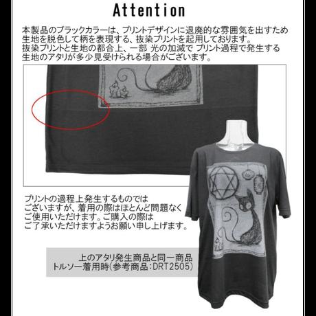 Deorart DRT2505 TR プリントカットソー [ネコマタ] 猫又 妖怪