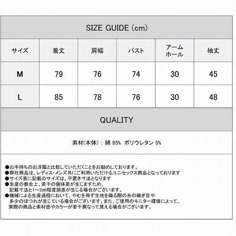 Deorart  DRT2541 オーバーサイズ ストレッチ カットソー [百鬼夜行] 漢字プリント・和柄・和風