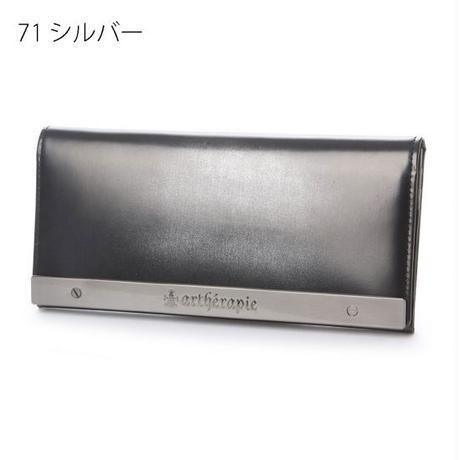 artherapie 230566 ATメタルプレートアドバン かぶせ長財布スリムタイプ