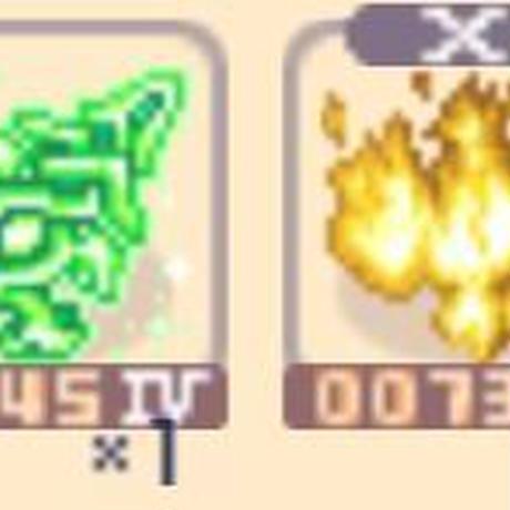 聖氷剣クインタニア魔+神撃盾X戦律の魔術師セット 強力セット効果あり 最強魔職武器