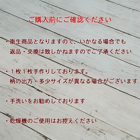 立体ガーゼマスク【子供用】
