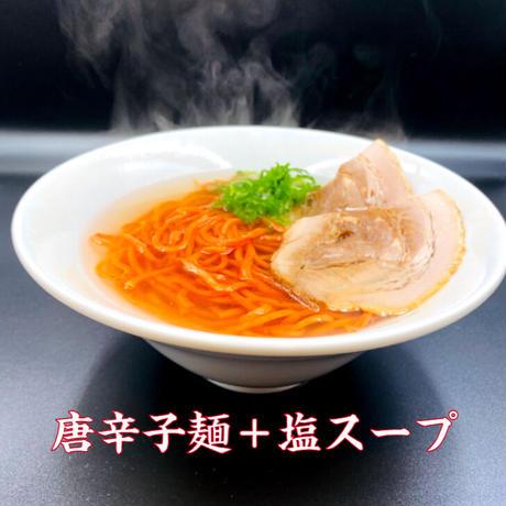 唐辛子麺 生麺 3玉入り おうちで激辛 激辛グルメ 激辛部