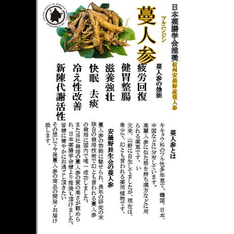 安曇野薬膳麺(5食入り)